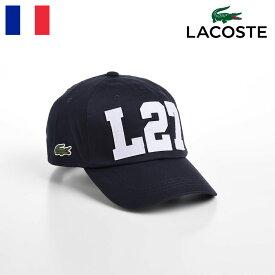 【20%OFFクーポン対象】LACOSTE キャップ メンズ レディース 帽子 CAP オールシーズン カジュアル シンプル スポーティ ワニロゴ サイズ調整 ユニセックス ギフト プレゼント 送料無料 あす楽 父の日 母の日 ラコステ L27 COTTON CAP(L27 コットンキャップ) L1177 ネイビー