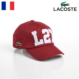 【20%OFFクーポン対象】LACOSTE キャップ メンズ レディース 帽子 CAP オールシーズン カジュアル シンプル スポーティ ワニロゴ サイズ調整 ユニセックス ギフト プレゼント 送料無料 あす楽 父の日 母の日 ラコステ L27 COTTON CAP(L27 コットンキャップ) L1177 レッド