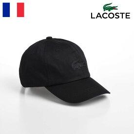 【20%OFFクーポン対象】LACOSTE キャップ メンズ レディース 帽子 CAP オールシーズン カジュアル シンプル ワニロゴ サイズ調整 ユニセックス ギフト プレゼント 送料無料 あす楽 父の日 母の日 ラコステ ONE TONE LOGO CAP(ワントーンロゴキャップ) L1180 ブラック