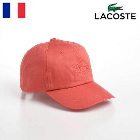 【20%OFFクーポン対象】LACOSTE キャップ メンズ レディース 帽子 CAP オールシーズン カジュアル シンプル ワニロゴ サイズ調整 ユニセックス ギフト プレゼント 送料無料 あす楽 父の日 母の日 ラコステ ONE TONE LOGO CAP(ワントーンロゴキャップ) L1180 オレンジ