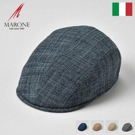 帽子 ハンチング メンズ レディース 春夏 大きいサイズ ハンチング帽 キャスケット キャップ ブルー グレー S(55) M(57) L(59) XL(61) XXL(62) イタリア MARONE マローネ [ファルコ] メンズ帽子 あす楽 送料無料