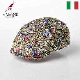マローネ ハンチング帽 メンズ 春 夏 帽子 キャップ CAP ハンチングベレー 鳥打帽 大きいサイズ レディース 送料無料 ギフト プレゼント あす楽 イタリアブランド MARONE One Panel Berretto Foglia(ワンパネルベレット フォリア)CT634 カーキ