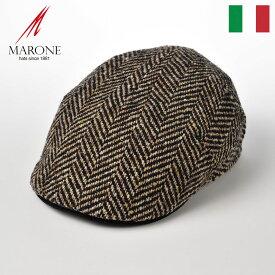 【10%OFFクーポン対象】マローネ ハンチング帽子 イタリア製 メンズ レディース 紳士帽 秋冬 ヘリンボーン柄 お洒落 個性的 ハンチングキャップ 鳥打帽 ギフト プレゼント 送料無料 あす楽 MARONE ワンパネルベレット BT865