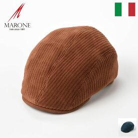 ハンチング メンズ 帽子 大きいサイズ 秋 冬 ブランド レディース 紳士帽 コーデュロイ ハンチングベレー イタリア製 コニャック グリーン M L XL XXL MARONE フォーパネルベレット コーデュロイ BT882