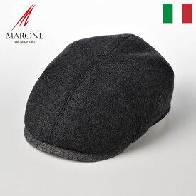 マローネ ハンチング帽子 メンズ 秋冬 大きいサイズ イタリア製 レディース 紳士帽 ウール100% シンプル ハンチングキャップ 鳥打帽 ブラック プレゼント 送料無料 あす楽 MARONE デトロイト シックスパネル ウール BT887