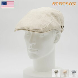 ステットソン STETSON ハンチング メンズ ハンチング帽 キャスケット 帽子 麻 リネン レディース 紳士 大きいサイズ 春夏 ネイビー オレンジ アイボリー グレー [サイドフリーハンチングSE183] メンズ帽子 あす楽 送料無料 父の日