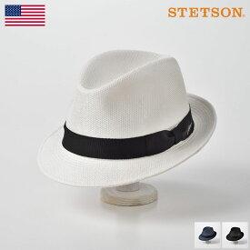 【10%OFFクーポン配布中】中折れハット メンズ レディース 帽子 春夏 大きいサイズ フェドラ メッシュ リネン サイズ調整 散歩 ホワイト ネイビー ブラック アメリカ STETSON(ステットソン) リネンメッシュSE536 送料無料 あす楽