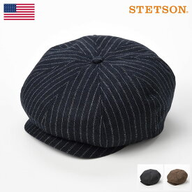 ステットソン 帽子 キャスケット帽 キャップ メンズ 秋 冬 大きいサイズ レディース 紳士帽 サイズ調節 レトロ クラシカル おしゃれ ネイビー ブラウン グレー ギフト プレゼント 送料無料 あす楽 日本製 ピンストライプ キャスケット SE557