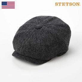 ステットソン キャスケット帽 キャップ 帽子 メンズ 秋 冬 大きいサイズ レディース 紳士帽 ウール素材 レトロ クラシカル おしゃれ 暖かい ダークグレー ギフト プレゼント 送料無料 あす楽 日本製 ヘリンボーンキャスケットSE562