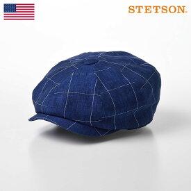 STETSON キャスケット帽 メンズ 帽子 キャップ サイズ調整 リネン素材 ニュースボーイキャップ 風船帽 春 夏 レディース 紳士帽 アメリカブランド 送料無料 あす楽 ギフト プレゼント 日本製 ステットソン LINEN CASHUNTING(リネン キャスハンチング)SE577 ネイビー