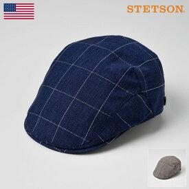 STETSON ステットソン ハンチング メンズ レディース ハンチング帽子 キャップ 帽子 紳士 リネン 大きいサイズ 春夏 ネイビー ブラウン L LL 3L [リネンハンチングSE449] メンズ帽子 ギフト プレゼント 送料無料 あす楽
