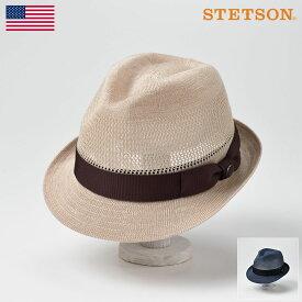 【高級ソフトハット/STETSON(ステットソン)】SILK THERMO HAT SE454(シルクサーモハット SE454)≪アメリカを代表する帽子ブランドが作る中折れ帽/M/L/LL/ベージュ/ネイビー/メンズ/レディース/紳士/帽子/ハット/あす楽≫