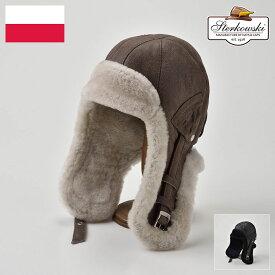 飛行帽 メンズ レディース フライトキャップ パイロットキャップ ボンバーキャップ ミリタリー 本革 レザー S M L XL XXL 耳あて 紳士帽 メンズハット 帽子 ハット 大きいサイズ あす楽 プレゼント Sterkowski デリング 送料無料