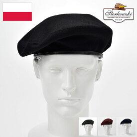 ベレー帽 メンズ レディース アーミーベレー ミリタリーベレー 帽子 紳士 秋 冬 大きいサイズ ブラック ブルー バーガンディー M L XL XXL Sterkowski ステルコフスキー [ソサボフスキー] 紳士帽 メンズ帽子 あす楽