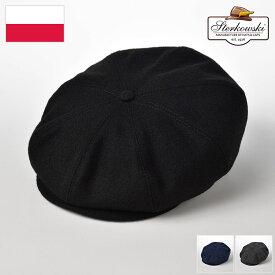 キャスケット 秋冬帽子 ポーランド製 メンズ レディース ウール100% クラシカル 紳士帽 大きいサイズ 56 58 60 62 ブラック ダークグレー ブルー ギフト プレゼント 送料無料 あす楽 Sterkowski ピーキーブラインダーズ ウール