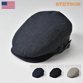 【エントリーで最大ポイント20倍】STETSON ステットソン メンズ レディース ハンチング ハンチング帽 メッシュ素材 帽子 サイズ調節可春夏 グレー ブラック ネイビー オリーブ S M L LL [サイドフリーハンチングミックス] メンズ帽子