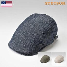 STETSON ステットソン メンズ ハンチング ハンチング帽 キャスケット 帽子 麻 リネン レディース 紳士 大きいサイズ 春 夏 春夏 ネイビー ベージュ グリーン M L LL [サイドフリーハンチングV] メンズ帽子 あす楽 送料無料 父の日