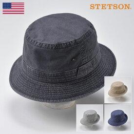 【高級サファリハット(サファリ帽)/STETSON(ステットソン)】SAFARI COTTON SE076(サファリ コットン)≪アメリカを代表する帽子ブランドが作るソフトハット/S/M/L/LL/3L/4L/5L/ブラック/ネイビー/グレー/ベージュ/メンズ/レディース/紳士/帽子/ハット/大きいサイズ/あす楽≫