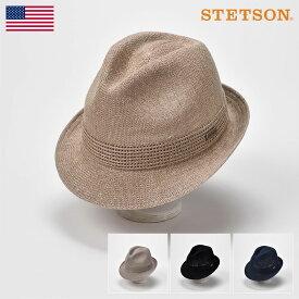 【高級ソフトハット/STETSON(ステットソン)】MANISH THERMO KNIT SE105(マニッシュ サーモニット SE105)≪アメリカを代表する帽子ブランドが作る中折れ帽/M/L/LL/3L/ベージュ/ブラック/ネイビー/グレー/メンズ/レディース/紳士/帽子/ハット/あす楽≫