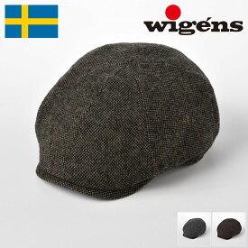 WIGENS キャスケット帽 メンズ 秋 冬 帽子 大きいサイズ レディース 紳士帽 キャップ CAP ハンチング帽 ツイード素材 ギフト プレゼント 送料無料 あす楽 エストニア製 ヴィゲーンズ ニュースボーイ コンテンポラリーキャップ ドネガル W101349