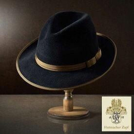 【ルパンの娘 衣裳提供】 フェルトハット メンズ レディース ラビットファー 中折れハット ハット 帽子 フェルト帽 紳士 秋冬 大きいサイズ 黒 ブラック S M L XL Zapf ツァップ [アルトアウスゼー] 紳士帽 メンズ帽子 あす楽 送料無料