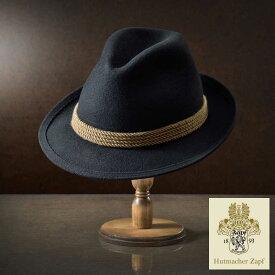 メンズ チロリアンハット フェルトハット 中折れハット ウールフェルト ハット 帽子 フェルト帽 レディース 紳士 秋冬 大きいサイズ ブラック 黒 フォーマル S M L XL Zapf ツァップ [ランバーグ] メンズ帽子 あす楽 送料無料
