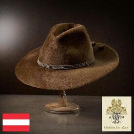 メンズ フェルトハット 中折れハット 中折れ帽 ラビットファー ハット 帽子 フェルト帽 紳士 秋冬 大きいサイズ つば広 ブラウン S M L XL Zapf ツァップ [クリムト] 紳士帽 メンズ帽子 あす楽 送料無料