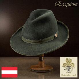 メンズ フェルトハット 中折れハット ラビットファー ハット 帽子 フェルト帽 紳士 秋 冬 秋冬 大きいサイズ グレー グリーン 55〜62cm Zapf ツァップ [ブリュンバッハ] 紳士帽 メンズ帽子 プレゼント あす楽 送料無料