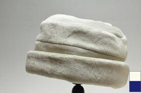 ツバなし レディースハット フェイクファーモスコー ロシア帽 日本製 (アイボリー/ネイビー) ベレー 秋冬 婦人帽子 女性 74404