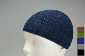 室内 かぶったままでいられる 縫い目のないWHOLEGARMENTホールガーメント 綿100% コットン ニット帽 イスラムワッチ 日本製 (ネイビー/グリーン/ブラウン/グレー/ブラック) シームレス ワッチ ビーニー 紳士帽子 N-NICK