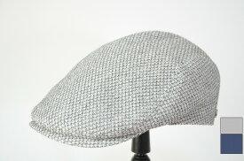 メンズ ハンチング DAKS ダックス サイズ調節付き 鳥打帽 グレー ブルー ネイビー 大きいサイズ 小さいサイズ S LL 55cm 日本製 軽い 薄手 涼しい 洗える 中高年 シニア 年配 高齢 紳士帽子 男性用 春 夏 D1603