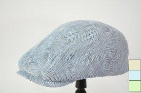 光を反射 涼しい素材 UVカット 遮熱性 masa NANO-METAL COATING RETTERレッター 麻 メッシュ メンズハンチング 男性 紳士 帽子 父の日 プレゼントS M L LL (ナチュラル/ブルー/グリーン) 夏 RE-H-1802041