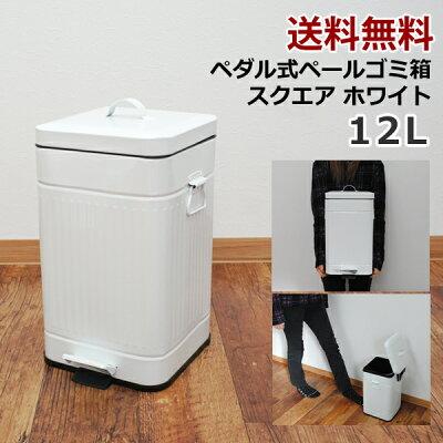 https://image.rakuten.co.jp/hat-shop/cabinet/01389463/dustbox/pedal_square_12-1.jpg