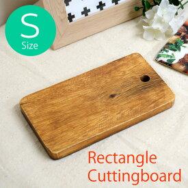 アカシアカッティングボードレクタングルS 木製食器 食器 キッチン 木製 天然木 皿 アカシア まな板 ウッド 長方形