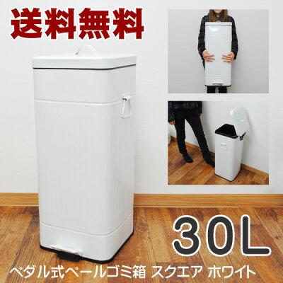 https://image.rakuten.co.jp/hat-shop/cabinet/sale/pedal_square_30.jpg
