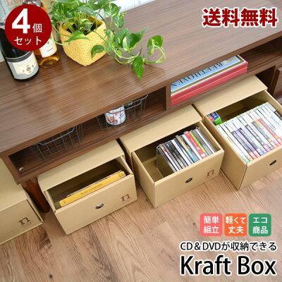 https://image.rakuten.co.jp/hat-shop/cabinet/syuno/01571048/cddvd_box_001-2.jpg