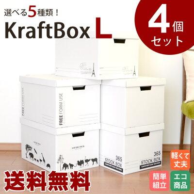 https://image.rakuten.co.jp/hat-shop/cabinet/syuno/01571048/kraft_l_001.jpg
