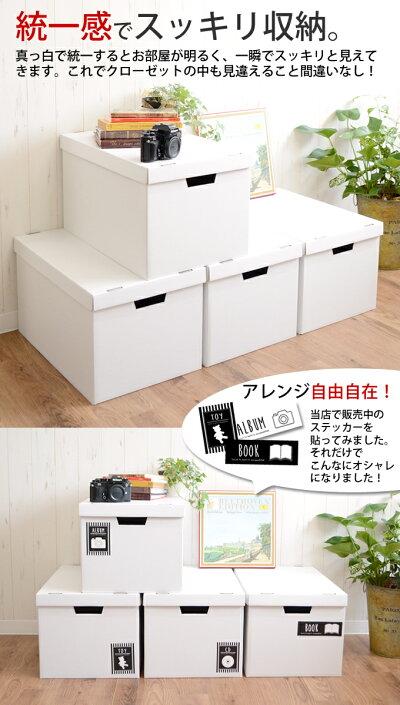 【送料無料】クラフトボックスLサイズ4個セット収納ボックス引越しや衣替えの収納ボックスや書類の収納ケースA4サイズにぴったりの収納BOXです。【10P22Apr11】【あす楽対応】