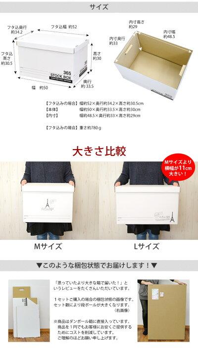 2セット以上購入で1個おまけ【送料無料】クラフトボックスLサイズ4個セット収納ケース収納ボックス書類収納押入れ収納収納ボックスフタ付きおしゃれ収納BOXダンボール