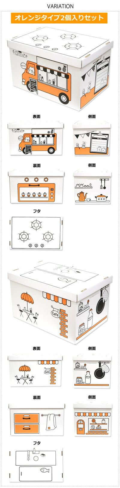 【新商品】【送料無料】ZA55クラフトボックスキッチン2Pセット