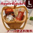 【メール便送料無料】【ラッピング不可】アップルバスケット Lサイズ│りんごの可愛いバンブーバスケット プレゼント