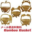 【メール便送料無料】【ラッピング不可】バンブーバスケット・アップル・フロッグ・ぞう・イルカ・にわとりapple basket│りんごの可愛いバンブーバスケット