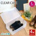 【靴箱にスッキリ収納】おしゃれな靴収納ボックスは?