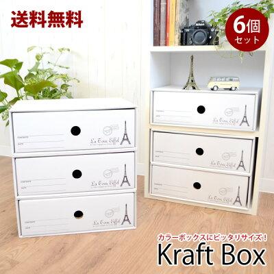 https://image.rakuten.co.jp/hat-shop/cabinet/syuno/sbox/color_kraft_6_001-5.jpg