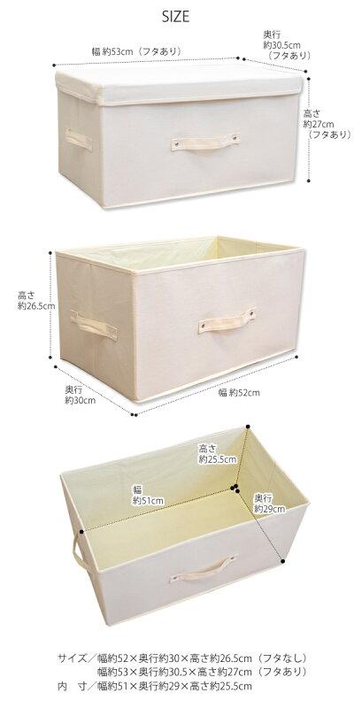 【送料無料】【規格変更しました】コットン収納ボックス5個セット52綿収納ボックスナチュラルBOX約52×30×26.5cm収納ケース収納ボックスフタ付き押入れ収納収納ボックス衣類収納衣替え整理整頓収納