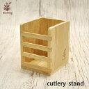 木製カトラリー 収納スタンド キッチン収納 小物 キッチン キッチン用品 収納