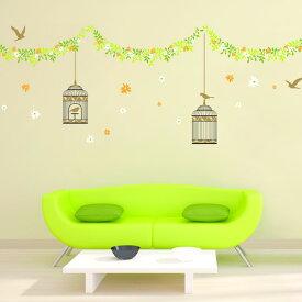 ウォールステッカー Green House KR-0062