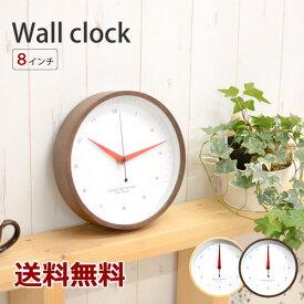 【送料無料】ナチュラル木製フレーム電波時計MARY 8インチ 壁掛け時計 クロック 北欧 おしゃれ