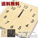 【送料無料】電波時計 四角壁掛け時計 MITCHELL 掛け時計 時計 掛時計 壁掛け 電波 電波時計 壁掛け時計 おしゃれ…