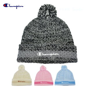 【Champion Kids】チャンピオン キッズニットキャップ 453-0019ボーイズ ガールズ 男女兼用 フリーサイズ 正ちゃん帽 ボンボン 子供 ニット帽 knit cap